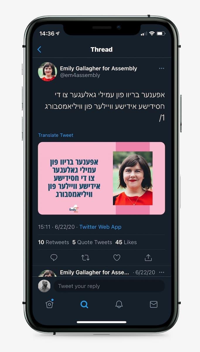 PL-EG-yiddish